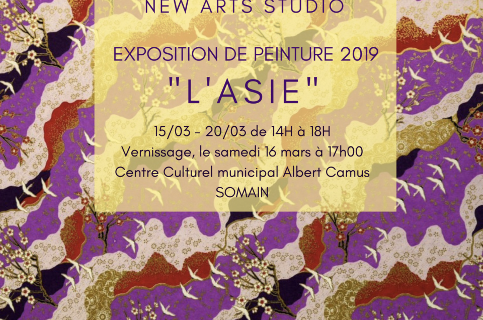Exposition photo ASIE Solene Tardivon